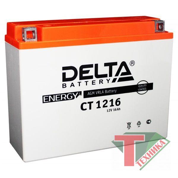 Акб Delta CT1216