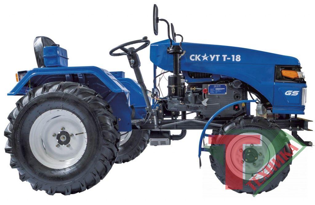 Трактор-мини Скаут Т-18 (с почвофрезой)