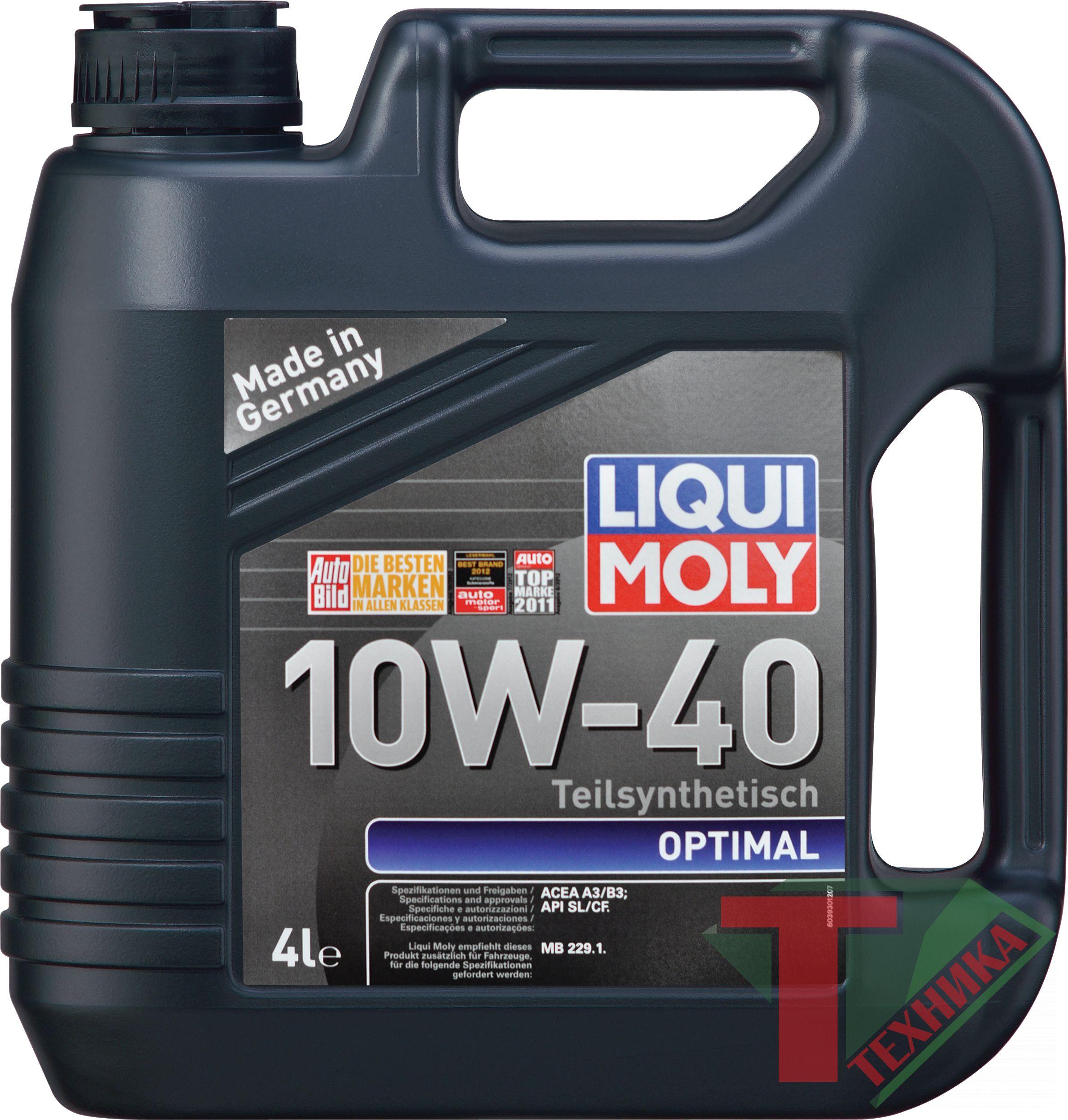 Liqui Moly Optimal 10W40 SL/CF; A3/B3 5л
