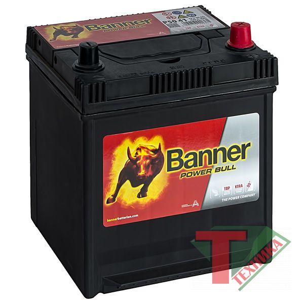 АКБ Banner Power Bull P50 41