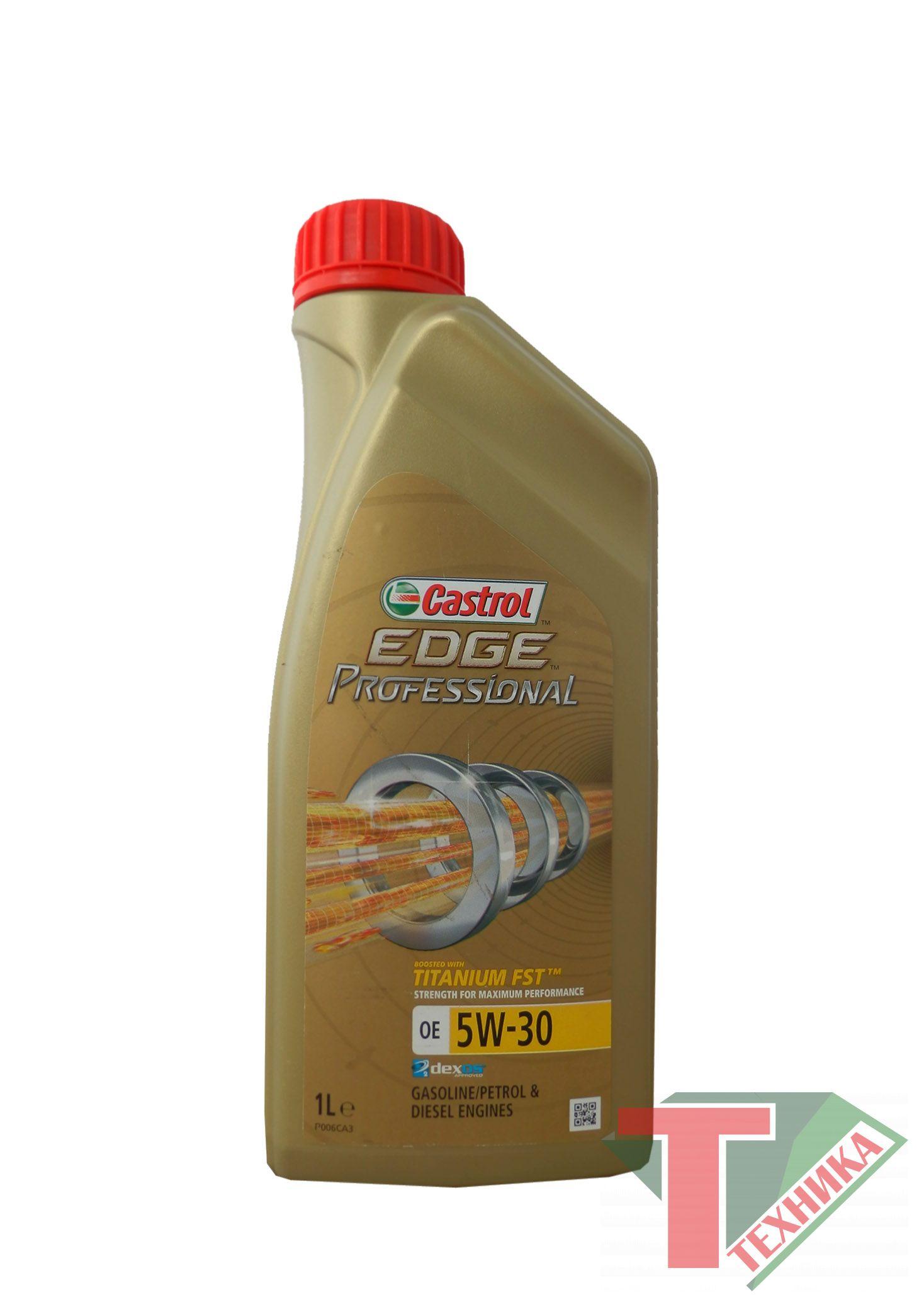 Castrol EDGE Professional Titanium5W30 1L