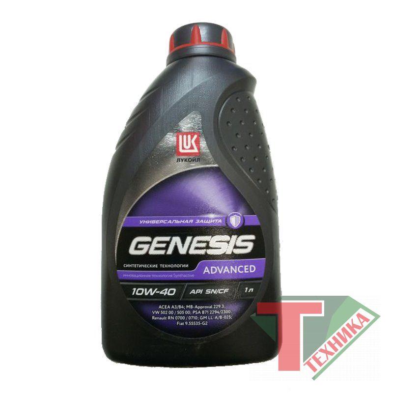 Лукойл Genesis Advanced 10W40 1л