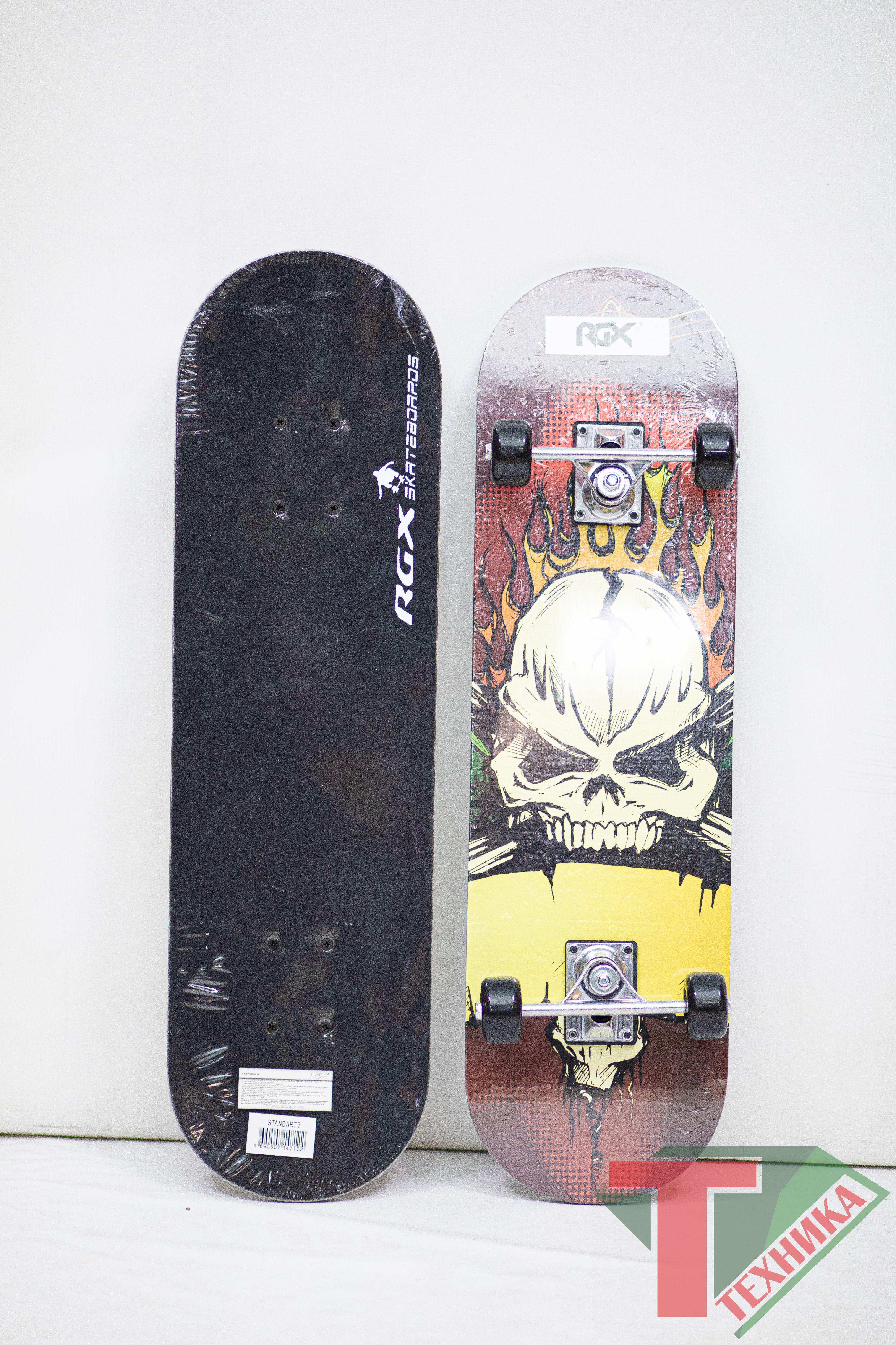 Скейтборд Standart 7