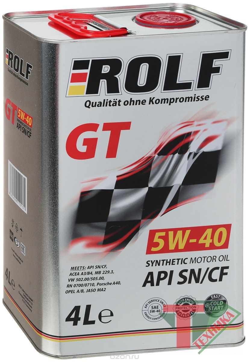 Rolf GT 5W40  4л АКЦИЯ