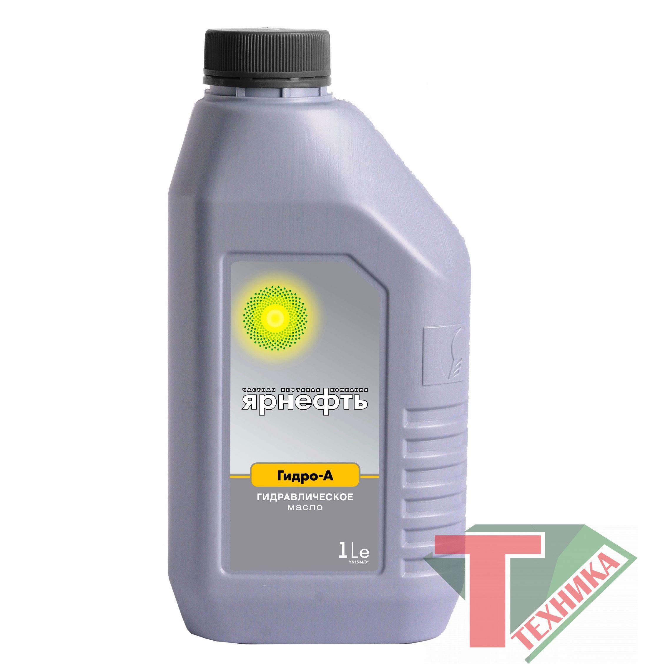 Гидравлическое масло Р (Ярнефть) 1 л