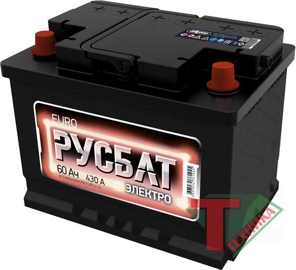 АКБ Русбат Электро 60 EN430 о.п.