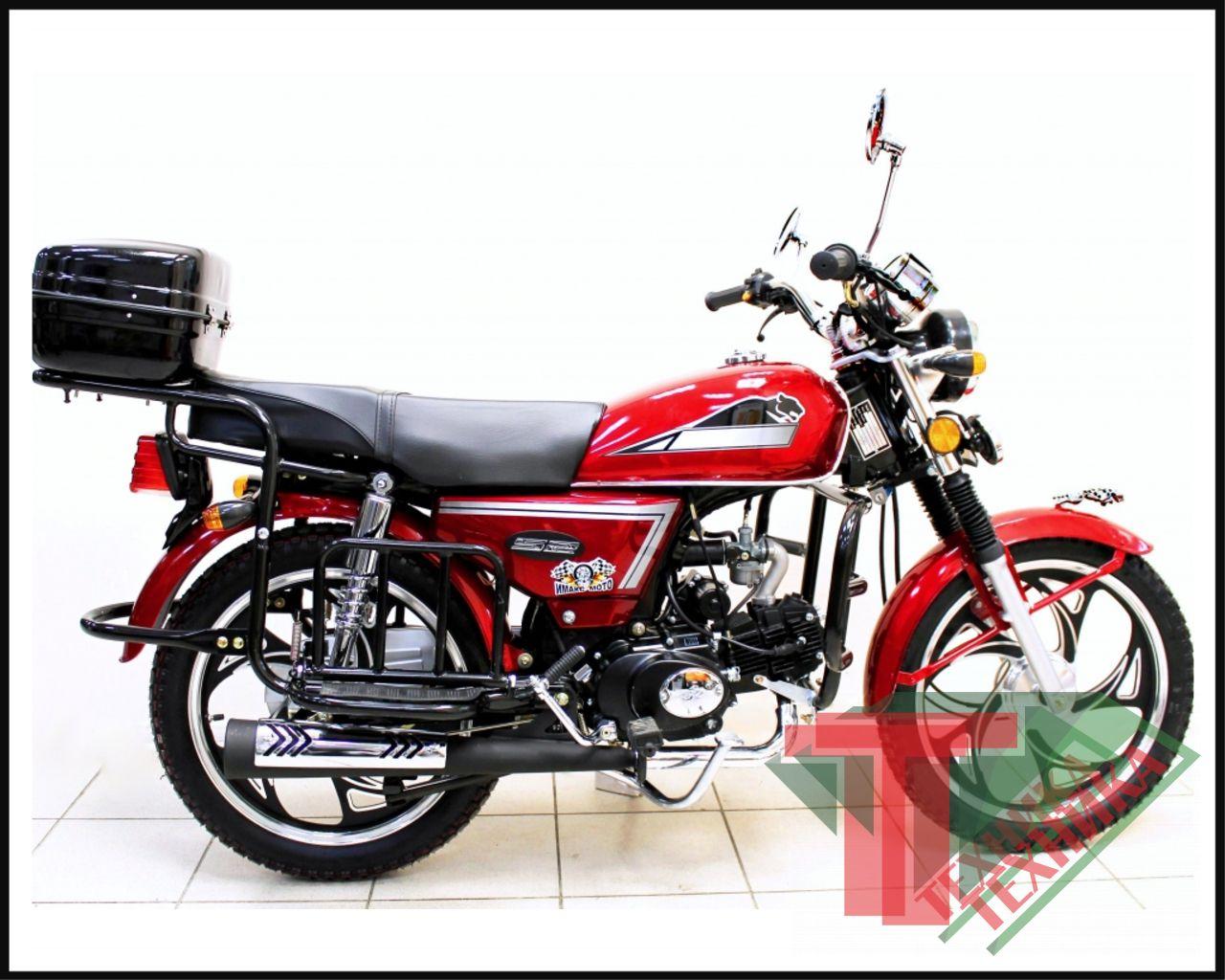 Мотоцикл ORION 50/B(с дуг) 110