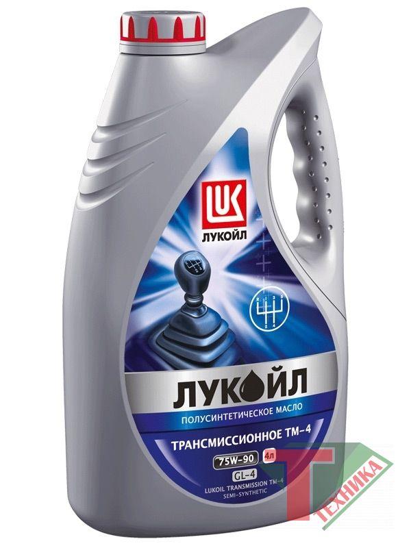 Лукойл ТМ-4 75 W90 Gl-4 4L