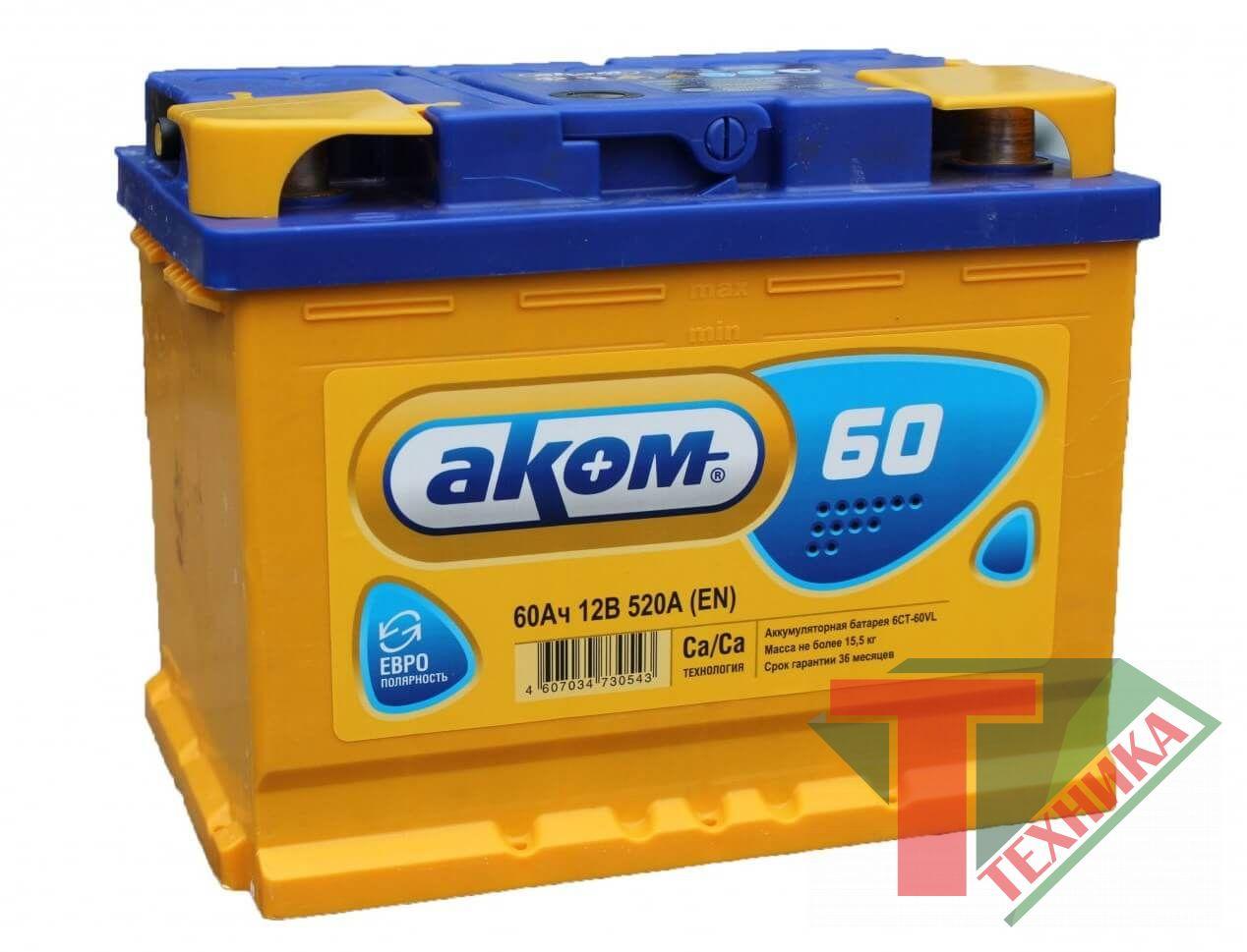 АКБ АКОМ 60R EN520
