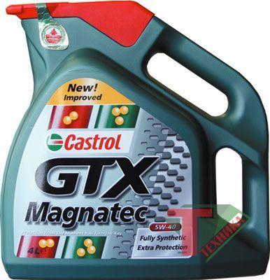 Castrol GTX Magnatec 5w40 4L(Promo)