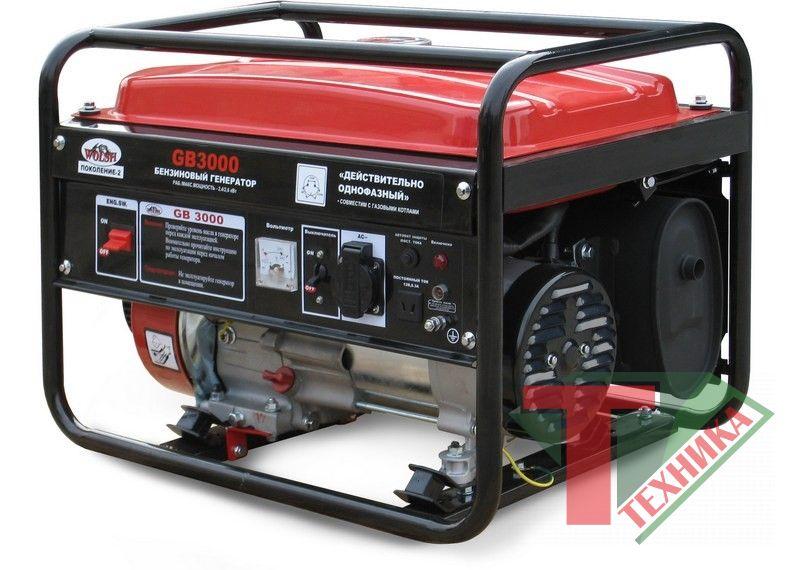 Генератор бенз WOLS GB3000 2,4/2,6 кВт