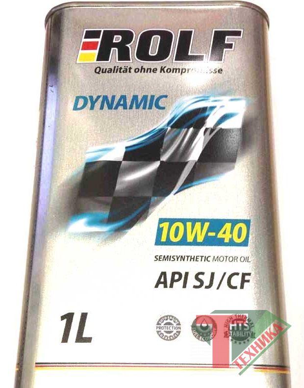 Rolf Dinamic 10W40 п/с 1л
