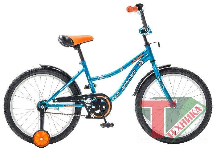 Велосипед Neptune 20