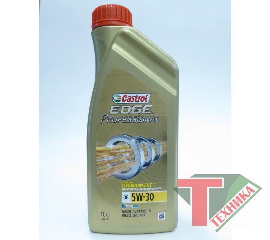 Castrol EDGE 5W30 1L (OE)