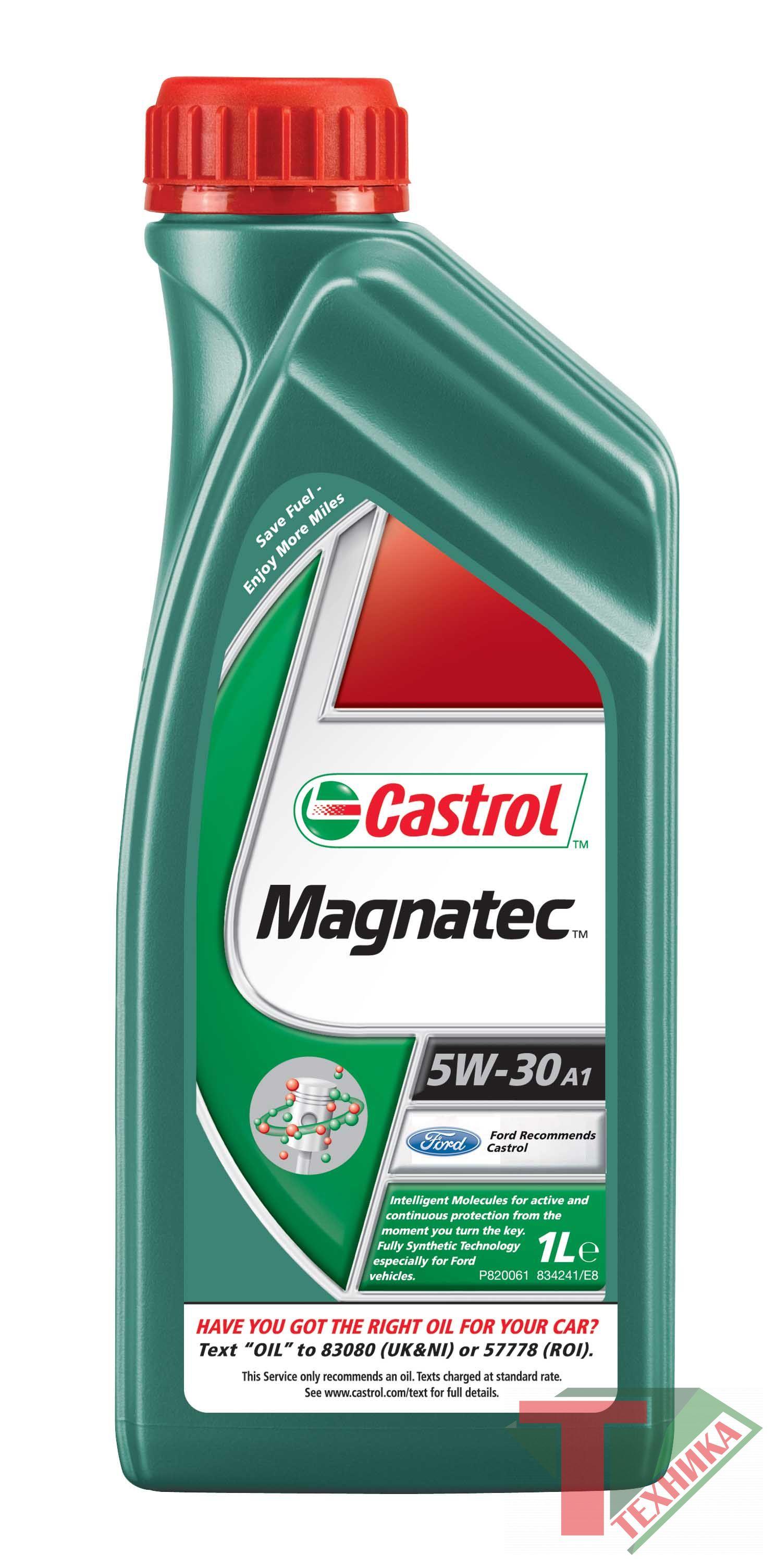 Castrol GTX Magnatec 5w30 1L A3/B4