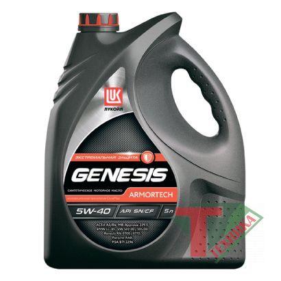Лукойл Genesis Armortech 5W40 4л