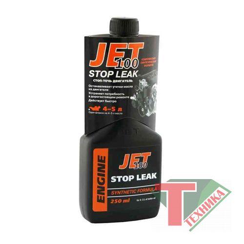 JET100 Stop Leak Engine герметик двигателя 250 мл