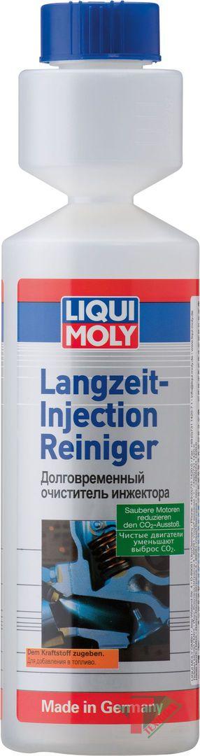 Liqui Moly Очиститель инжектора Injection Rein Lid