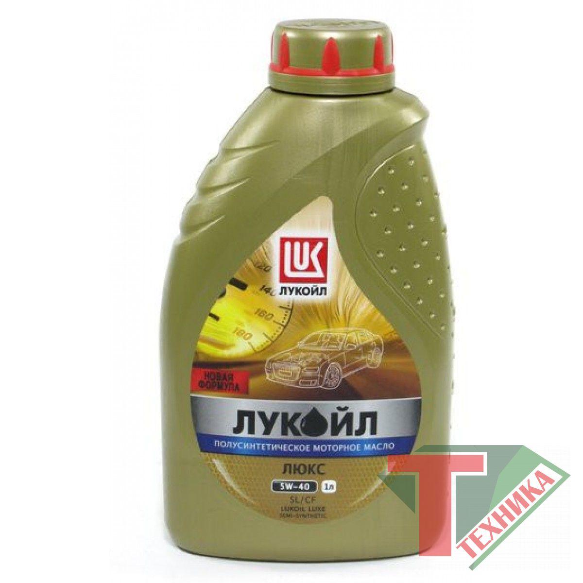 Лукойл Люкс 5W40 SL/CF  п/с 1L