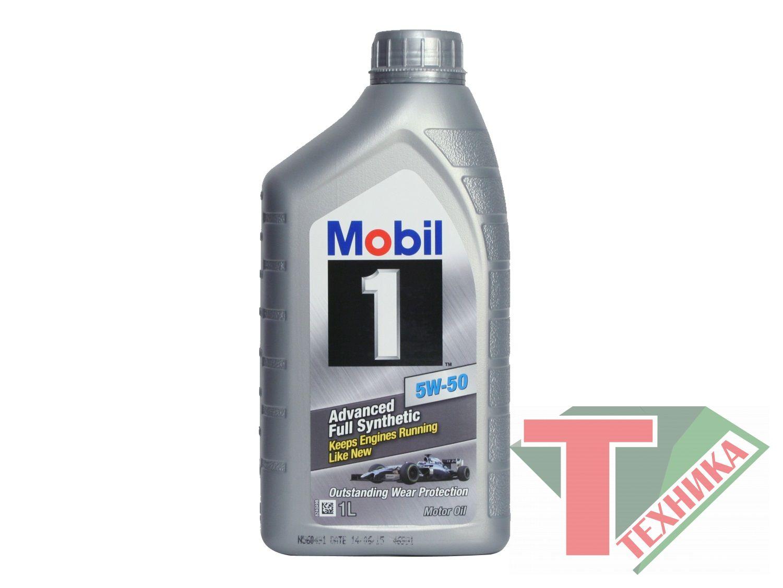 Mobil 1 5W50 1L