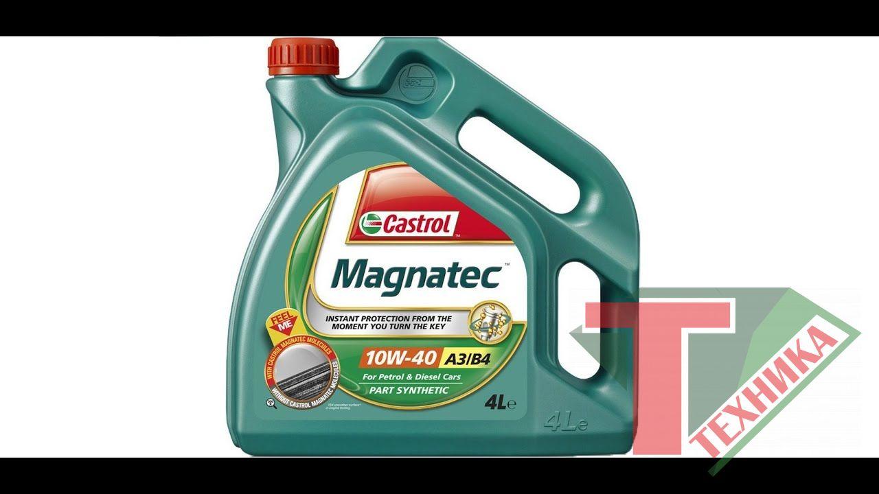 Castrol Magnatec 10w40 A3/B4 1L