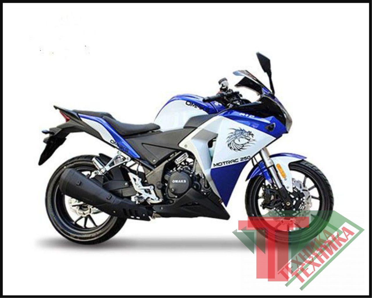 Мотоцикл MOTRAC 250сс R12