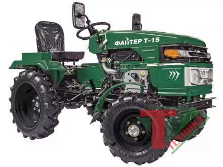 Трактор-мини Файтер Т-15 (с почвофрезой)