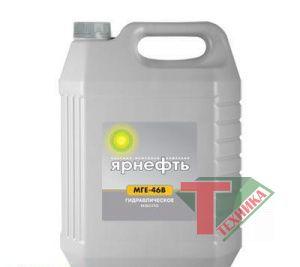 Гидравлическое масло МГЕ-46В Ярнефть 10 л