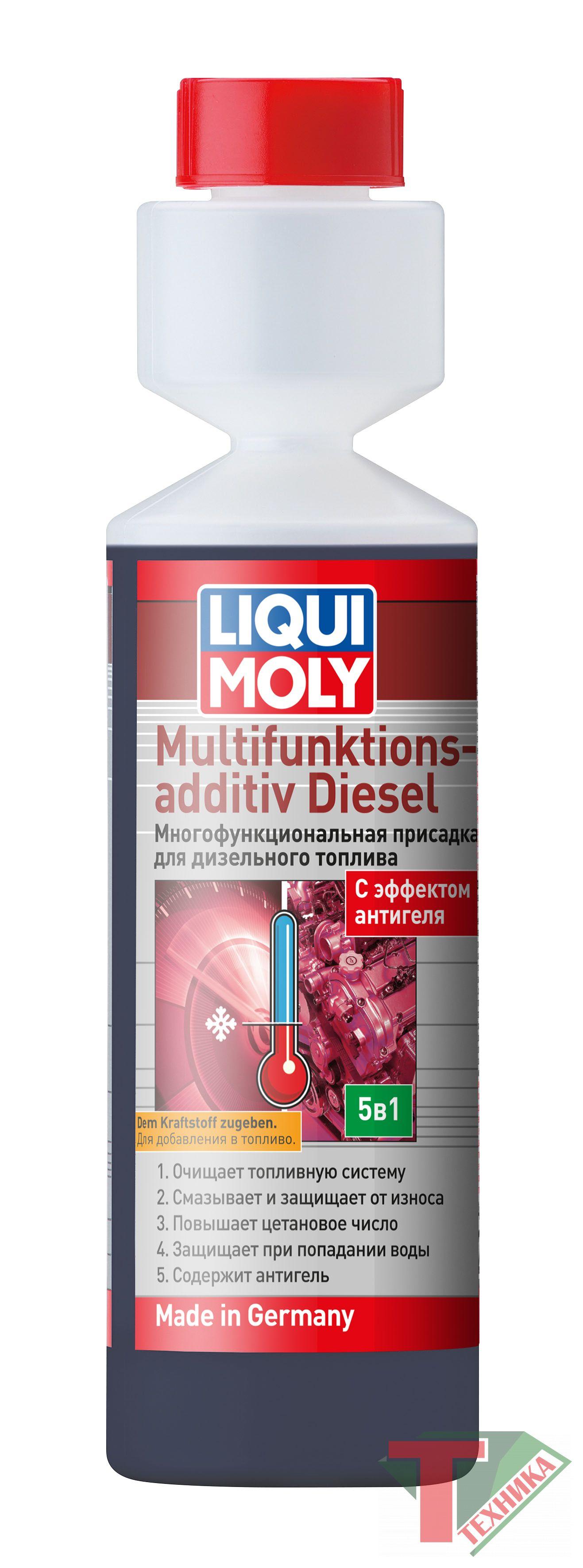 Liqui Moly Присадка многофункциональная дизельная 0,25л